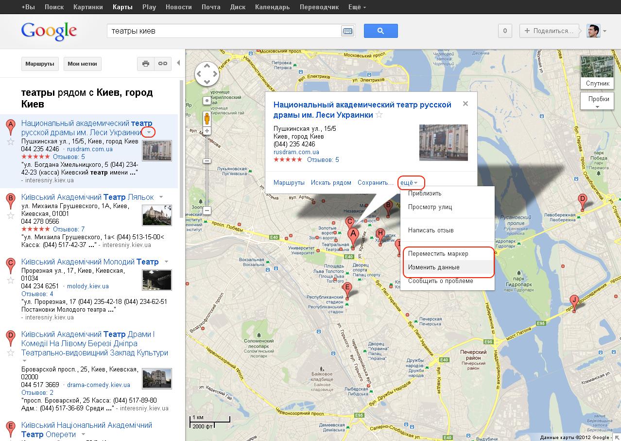 лучшие как на гугл карте смотреть фото местоположения дно стенки